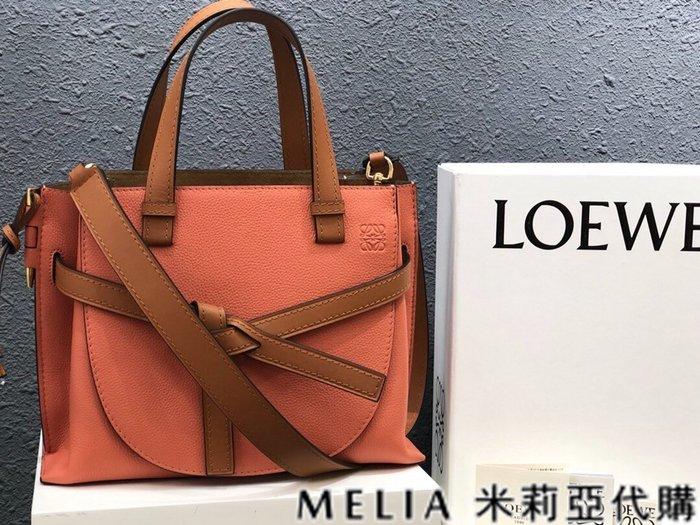Melia 米莉亞代購 19ss LOEWE Gate Top Handle 馬鞍包 手提包 小號 超大容量 珊瑚粉