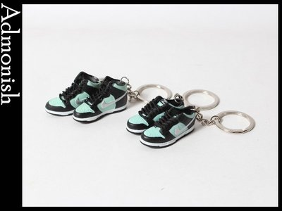 【Admonish 】Nike SB Dunk High 蒂芬妮  鑰匙圈 吊飾