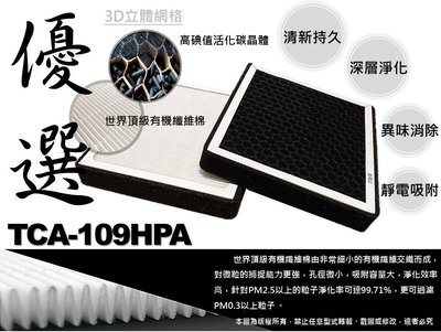 優選】真碳 兩片免運 3D網格 原廠型 活性碳冷氣濾網 LEXUS ES200 ES300h 空調濾網 冷氣芯 非 3M