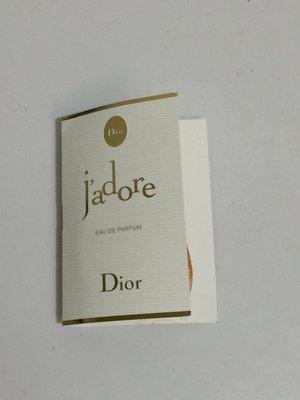全新 CD 迪奧 Dior jadore真我香水 1ml【Christian Dior 】金