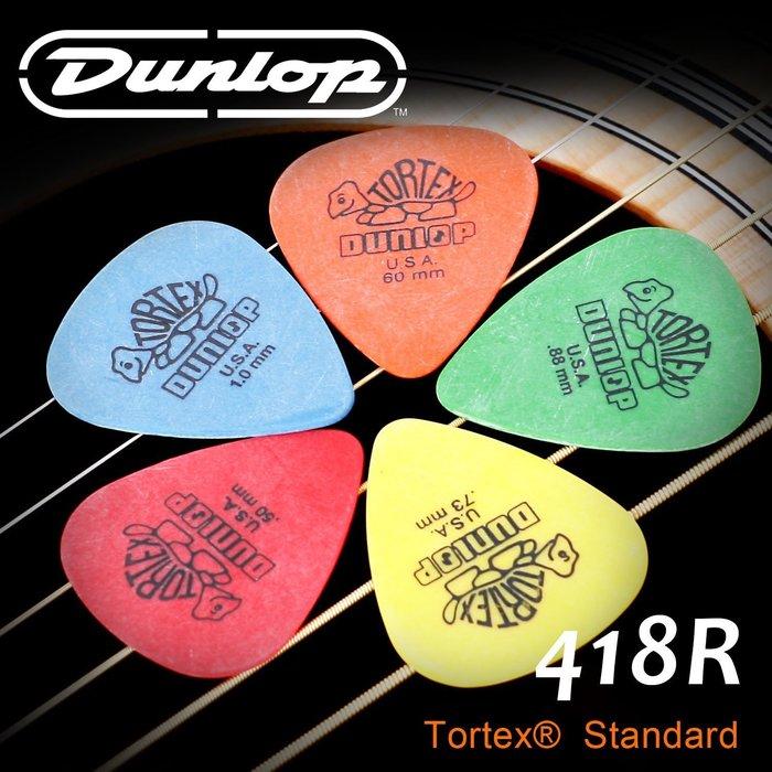 小叮噹的店- PICK 彈片 418R Dunlop 小烏龜 木吉他 烏克麗麗 電吉他