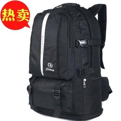 雙肩包旅行旅游徒步背包女行李包男休閒運動戶外防水多功能登山包CY