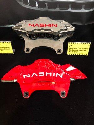 DJD19042515 世盟 Nashin K7 套組搭355mm碟盤 依版本報價為準