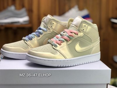 "Air Jordan 1 Mid""Lemon Yellow"" 白珍珠 籃球鞋 男女鞋CK6587-200"