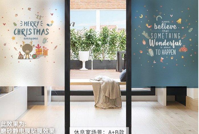 小妮子的家@可訂製有膠.無膠.全透明.磨砂.不透明.單孔透彩色磨砂玻璃貼膜/家具.牆貼~聖誕之夜/i