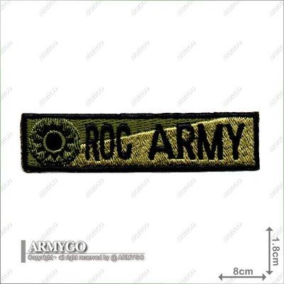 【ARMYGO】中華民國國旗識別章 (ROC ARMY 字樣) (綠色版)