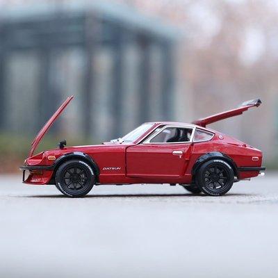 免運  美馳圖 1:18 日產1971尼桑240Z DATSUN仿真合金汽車模型 玩具禮品