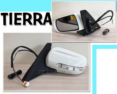 小傑車燈精品--全新TIERRA ls rs xt 323 protage activa isamu 電折LED後視鏡