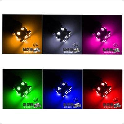 ◇光速LED精品◇1156  5050 13SMD 13晶 單芯 方向燈