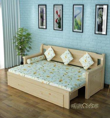 實木沙發床可折疊小戶型多功能1.5米推拉坐臥兩用客廳1.8米伸縮床MBS