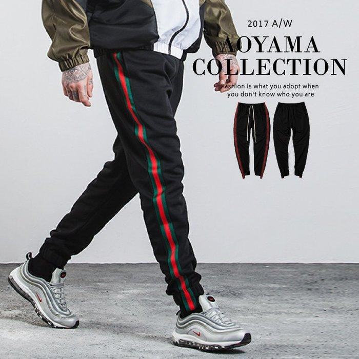 紅綠邊條復古運動縮口褲【A025】Gucci配色 休閒褲 慢跑褲 運動褲 青山AOYAMA