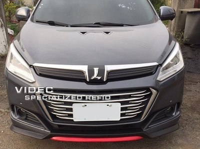 大台北汽車精品 納智捷 LUXGEN 2017 U6 GT 空力套件- 前下巴 ABS 台北威德