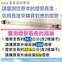 啟動器 尚朋堂烘碗機 SD-1566 SD-1583C 10W紫外線殺菌燈管 SAGA或SANKYO 燈管 【皓聲電器】
