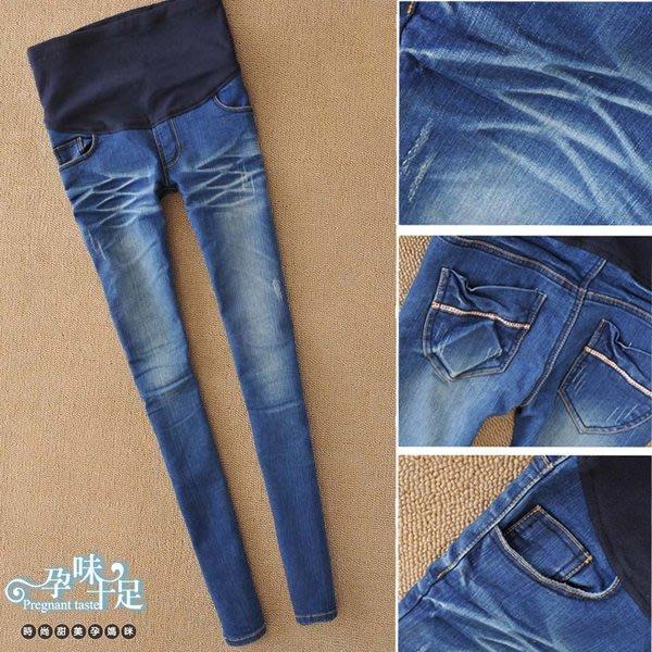 刷白修身孕婦托腹【腰圍可調】牛仔褲 藍【CQH3306-1】孕味十足 孕婦裝