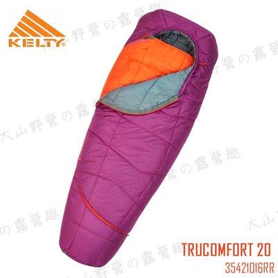 【福利品特價】 KELTY 35421016RR TRUCOMFORT 20 DEG -7度保暖睡袋 纖維睡袋