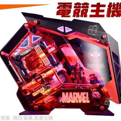 🔥超越i7🔥16核心 16G DDR5【GTX1050TI】電腦 電競主機 天堂M 模擬器 GTA5 i5 絕地求生