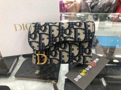 ㊣東區正精品㊣ CHRISTIAN Dior addle 藍色老花緹花布面翻蓋式卡片零錢包 RZ1605