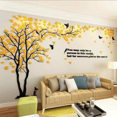 《很好買》小 大樹 3d 立體壓克力壁貼 (小狗款)客廳 臥室 沙發 電視