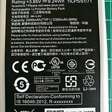 【保固一年】ASUS ZenFone 2 Laser ZE500KL 5吋  原廠電池 C11P1428 2400mAh