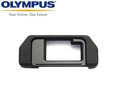 原廠OLYMPUS眼罩STYLUS 1眼罩OM-D EM-5眼罩EM-10眼罩EM5眼罩EM10眼罩E-M5眼罩E-M10眼罩EP-10眼罩EP-10眼杯觀景器