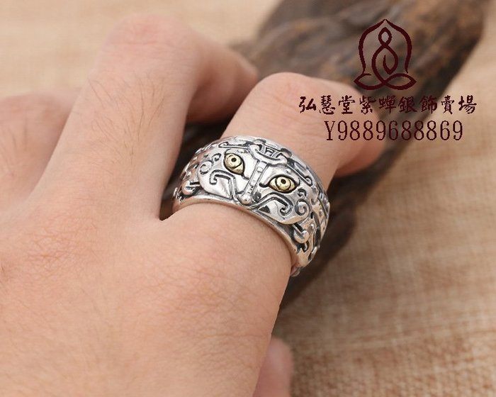 【弘慧堂】  道教用品法器天眼銀戒指辟邪開光護身符道教飾品指環開口道教戒指