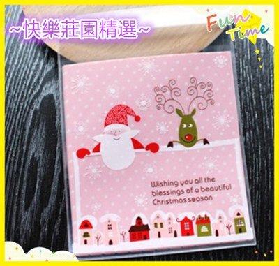 【快樂莊園精選】✿10x10cm 粉紅聖誕小羊自黏餅乾 烘培 手工皂 喜糖 婚禮小物禮品袋包裝袋(挑戰網拍最低價)