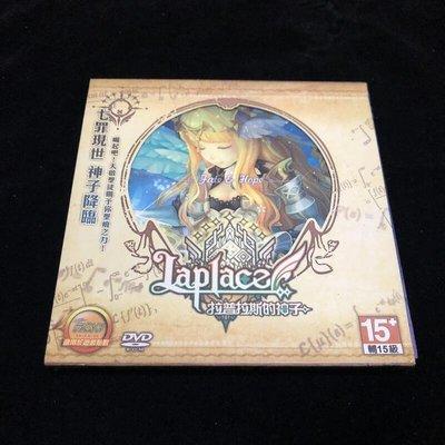 二手 PC GAME 拉普拉斯的神子 Online / 傳奇網路 / 電腦遊戲