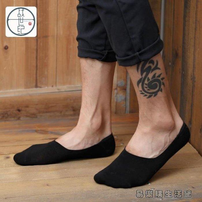 襪子男士船襪夏季純棉薄款短襪