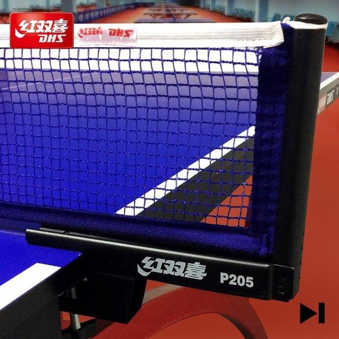 球網乒乓球網架含網乒乓球台網球桌網子乒乓球網架攔網套裝