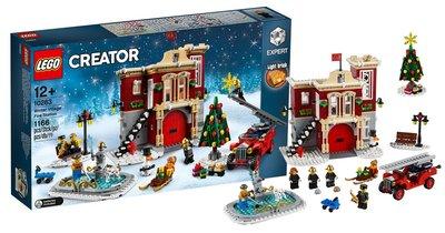 現貨 LEGO 10263 冬季消防局  全新未拆 (Winter Village Fire Station)台樂公司貨