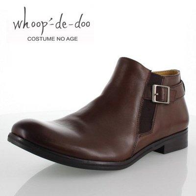 ☆代購幫日本代購代標☆フープディドゥ whoop-de-doo メンズ ブーツ 307282 ダークブラウン サイドゴア
