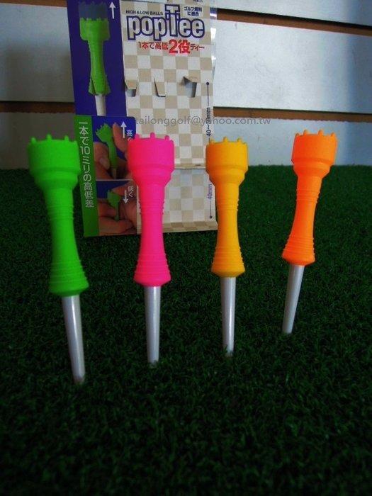日本原裝DAIYA 高爾夫球Tee 90mm 高度可調 一支抵多支