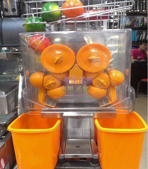 【凱迪豬廠家直銷】 不銹鋼款專業連續榨汁機 橙汁機 壓榨機 自動柳丁榨汁機 果汁機 渣汁自動分離