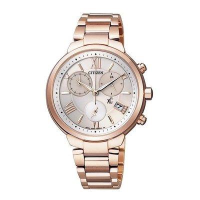 CITIZEN xC 優雅丰姿鈦金屬光動能計時腕錶(玫瑰金/ 35mm) FB1332-50A 新北市