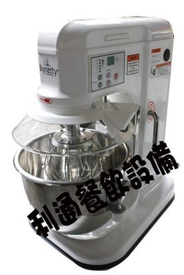 《利通餐飲設備》小林~桌上型攪拌機7公升 HL-11007A 含安全罩 7L 全新 另有10L、12L