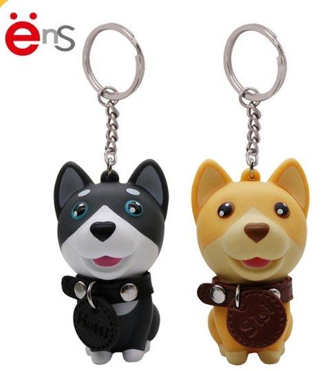 柴犬鑰匙圈,柴犬吊飾,大頭柴犬掛件