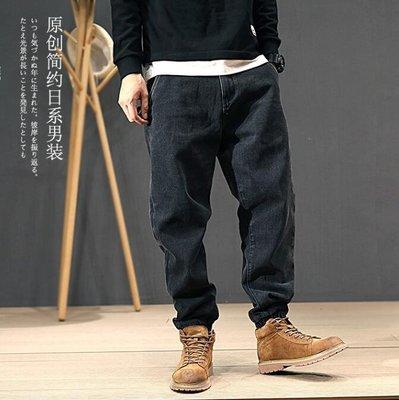 男牛仔褲-男生潮流寬鬆大碼小腳哈倫牛仔褲