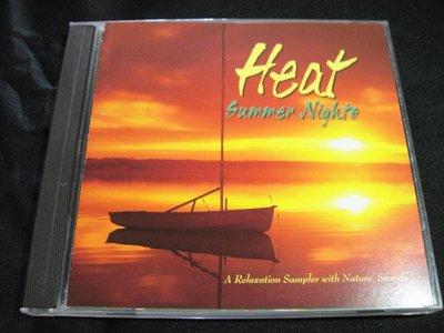 【198樂坊】Heat Summer Night(Moonrise.....加版)BH