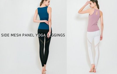 【艾利洋行】 ( TrueFoxy ) Side Mesh Panel Leggings 瑜珈褲/韻律褲/瘦身褲