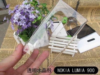 *phone寶*NOKIA LUMIA 900 羽翼水晶保護殼 透明保護殼 硬殼