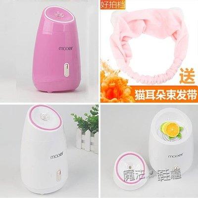 蒸臉器牛奶美容儀熱噴機家用納米補水噴霧儀 -紫色薇洋