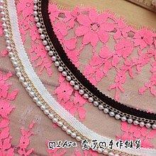 『ღIAsa 愛莎ღ手作雜貨』黑白單邊珍珠釘珠小花邊輔料DIY服裝領口袖子外套材料雙邊小花邊寬2cm