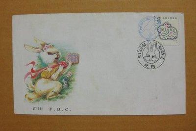 大陸T票首日封--T112--丁卯年--兔年郵票--1987年--早期封--雙僅一封