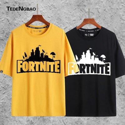 圓領T男衣服短T堡壘之夜吃雞Fortnite短袖T恤 任天堂twitch prime