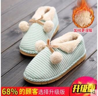 棉拖鞋包跟正韓冬季情侶男女防滑厚底居家...
