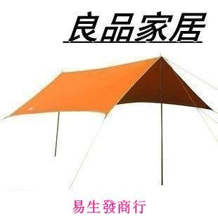 【易生發商行】戶外聚會 遮陽天幕帳篷 ...
