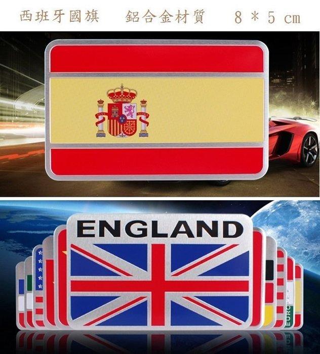 西班牙 鋁質 貼標 SEAT Ibiza leon ST XT TOLEDO MII SK