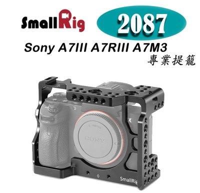 【EC數位】SmallRig 2087 Sony A7RIII A7M3 A7III A7R3 A9 專用提籠 兔籠