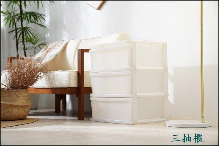 日式白色PP三抽收納櫃 簡約風抽屜櫃三斗櫃附輪子 滑輪組合抽屜置物櫃 儲藏室衣物櫃儲物櫃分類櫃可堆疊限量促銷【歐舍傢居】