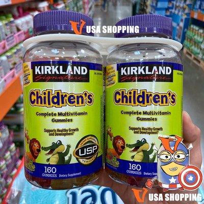 北美旗艦代購~美國直發 Kirkland Signature柯克蘭兒童復合維生素水果軟糖320粒